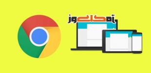 Chrome_Material