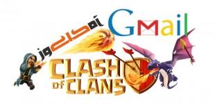 Clash of clans0