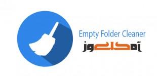 Empty Folder Cleaner0