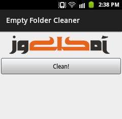 Empty Folder Cleaner3 جستجو و پاک نمودن اتوماتیک فولدرهای خالی