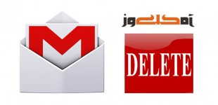 Gmail delete account android (1)