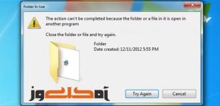 Process Explorer (1)