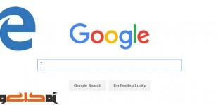 Search Engine in Microsoft Edge (1)