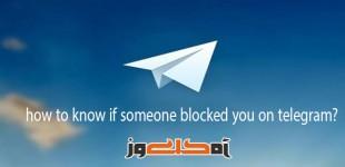 Telegram block or delete account (1)
