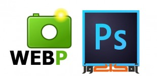 Webp in Photoshop