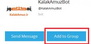 add bot2
