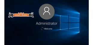 administrator_0