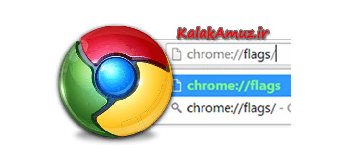 chrome-solve