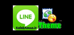 create line theme