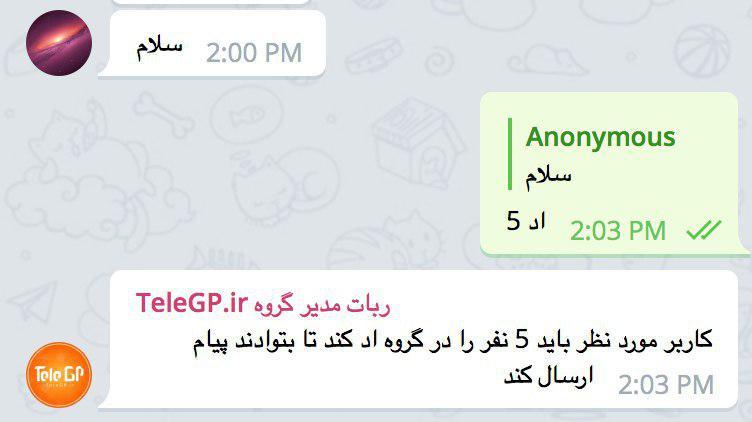 کاربران گروه تلگرام خود را افزایش دهید
