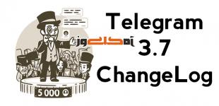 tel3.7