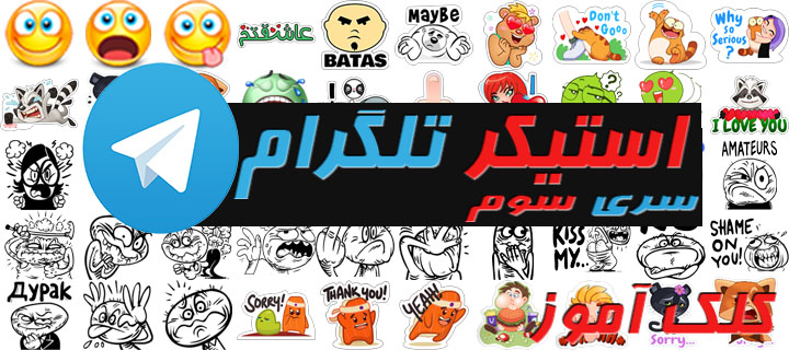 telegram sticker 2015-3