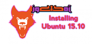 ubuntu1510