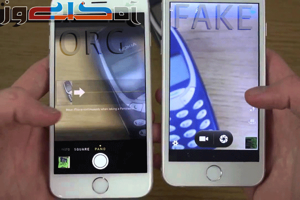 iPhone camera compare اصل