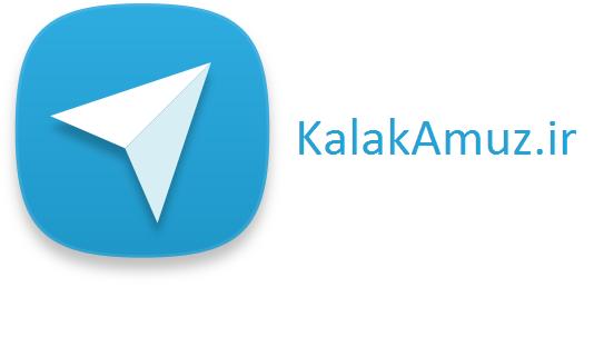 web-telegram-icon
